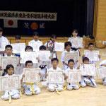 H28糸東会県大会