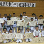 H29糸東会茨城県大会