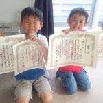 糸東会県大会入賞(小1)