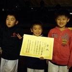 武道FS団体組手三位入賞