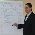 Составление промежуточного рейтинга - новая фишка! позволила оценить стратегии участников.