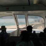 Fahrt mit der Monorail hinaus auf die Plame