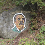 Kunst am Straßenrand