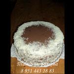 """Торт """"Пражский"""""""