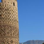 Das Wahrzeichen von Shiraz