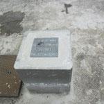 tombe van de hoofdschacht