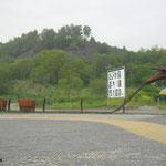 Mijnwagentjes op het terrein van Gosson II