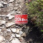 子根子岳手前で20kmの看板。ようやく約半分