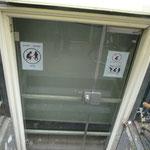die Tür ist nicht so interessant, aber siehe nächstes Bild ;)