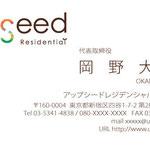 「アップシードレジデンシャル株式会社」名刺デザイン 2014年