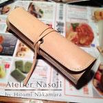 革のペンケース サドルレザー、手縫い 2014年10月【個人蔵】