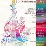 高円寺Bar tail 開店5周年記念ライブイベント「5th Anniversary Live」フライヤー