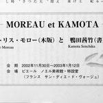 Archives Patrice Moreau. Calligraphies-Gravures avec Senchiku Kamota. Médiathèque Saint Dié des Vosges 2003