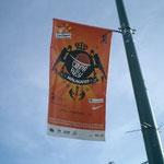 会場周辺にはこのようなポスターがいっぱい。スペイン全体が試合に注目しています!