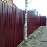 Заборы для дачи из профнастила в  Россоши   https://www.concrete-fences.com