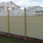 Декоративные заборы  http://www.concrete-fences.com
