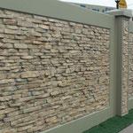 Монолитные бетонные заборы, двусторонние , декоративные http://www.concrete-fences.com/ Московская область, Тарасовский строительный рынок