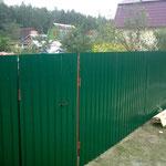 Строительство заборов в Дмитрове