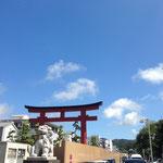 2015年夏の鎌倉 二の鳥居