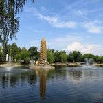 ВДНХ, фонтан Золотой колос