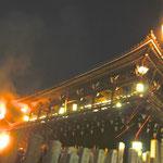 東大寺のお水取り