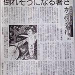 2014(平成26)年6月26日(木)
