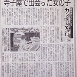 2014(平成26)年10月9日(木)