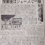 2014(平成26)年10月2日(木)