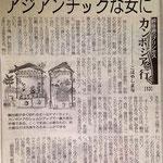 2014(平成26)年8月28日(木)