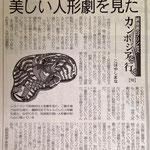 2014(平成26)年8月7日(木)
