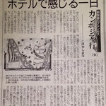 2014(平成26)年7月31日(木)