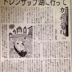 2014(平成26)年8月14日(木)
