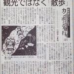 2014(平成26)年6月5日(木)