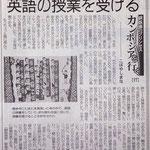 2014(平成26)年9月25日(木)