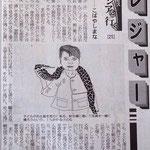 2014(平成26)年11月27日(木)