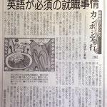 2014(平成26)年9月18日(木)