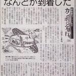 2014(平成26)年6月12日(木)