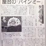 2014(平成26)年7月17日(木)