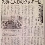 2014(平成26)年9月11日(木)