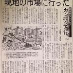 2014(平成26)年9月4日(木)