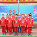 JINAN (Chine)