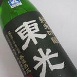 出羽燦々で作られた、コクのある味わい深い純吟        1.8l  2.808円