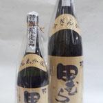 田村さんとこのオススメはやっぱり「田むら」吟ぎんがと、山酒4号の2種類で飲み比べても。写真は吟ぎんが  1.8l 3.110円,720ml 1.554円
