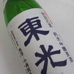 話題の「出羽の里」純吟の原酒 蜂蜜のような甘味にうっとり 1.8l  2.916円,720ml  1.404円
