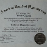 米国催眠療法協会認定ヒプノセラピスト