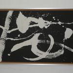2012年 産経国際書展  「桜」 サイズ 90cm×180cm