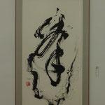 第7回新美協展 於東京都美術館 「逢」 140㎝×70㎝