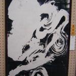 産経国際書展 第25回  「響」 サイズ 180cmx90cm