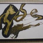産経国際書展 第24回  ※会友賞受賞作品 「燃」 サイズ 90cmx180cm