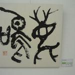 新美術協議会展 「鹿鳴」 70×70?